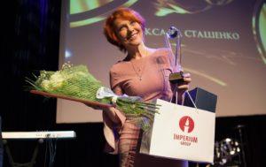 Торжественная церемония вручения наград Национальной Премии «Сфера Здоровья»